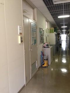 Okayama Univ. of Science. 5F. 21 Buil. Photo by Dr. Shinji MIYAMOTO. 15th/Aug. 2013